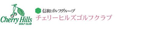 【田中秀道プロ来場】無料レッスン会を開催(会員様限定イベント)