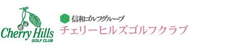 優勝賞品はマカオ2泊3日ペア旅行!